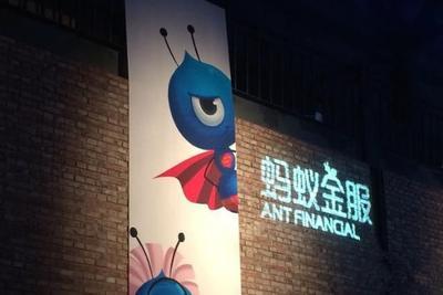 毕马威:中国已成为全球金融科技创新领导者