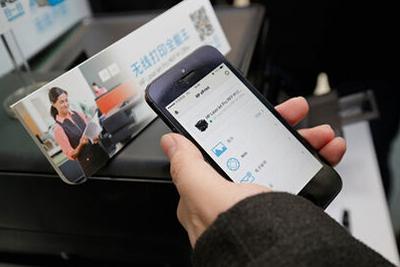 顺应潮流 亚马逊网站开始涉足照片印刷业务