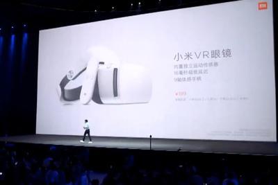 """售价199元小米VR正式版发布 """"玩具""""也可以玩性价比"""