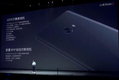 是主角但不是唯一一个 双曲屏手机小米Note 2发布