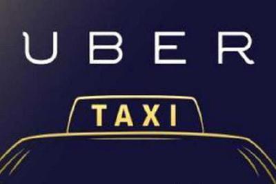 滴滴版Uber即将上线 更新六大重要板块