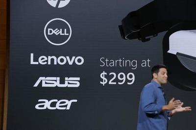 微软推出头戴显示器 售价299美元起