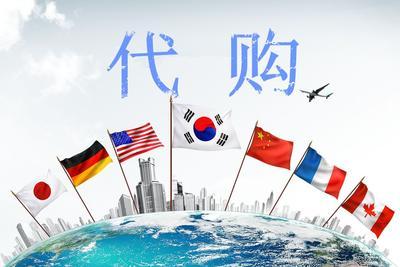 中国代购们在澳洲被BBC盯上了 他们普遍加价50%