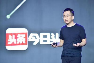 凤凰新闻发声明谴责今日头条流量劫持 竞购关键词诱导下载