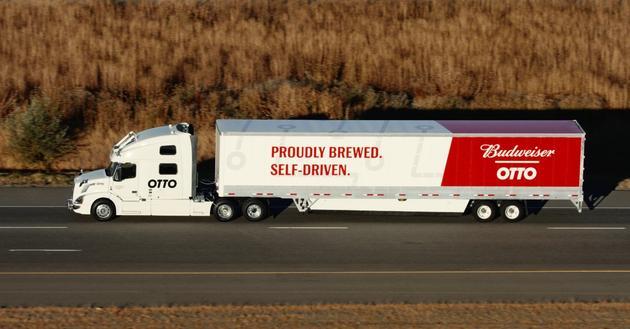 Uber自动驾驶卡车送出第一单 跑了120英里挣了470美元