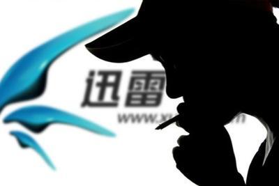 《中国好声音》引纠纷 腾讯诉迅雷侵权索赔百万
