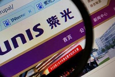 紫光股份第三季度净利2.5亿元 同比增长1073.4%