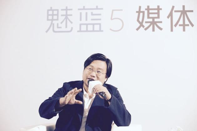 魅族副总裁李楠