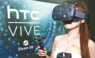 HTC VR内容管理平台即将登陆多数国家