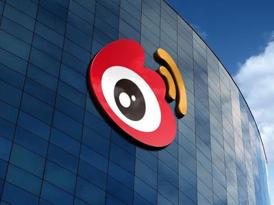 微博:《规定》利于整个直播行业健康有序发展