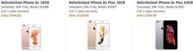 官网上的翻新iPhone