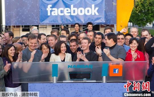 "Facebook 误报 200 万人""死讯"" 扎克伯格也中招"