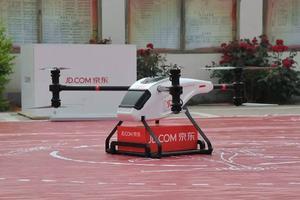 直播:无人机是如何送货的