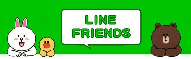 Line 在美国发展遇阻 将把重点放在亚洲市场