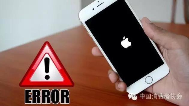 中消协就iPhone 6s和6s异常关机问题查询苹果公司