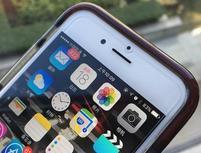 iPhone 6s有电却自动关机?是时区惹的祸!