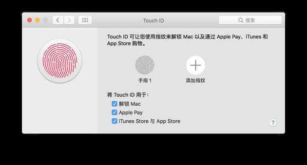 Touch ID终于来到电脑上