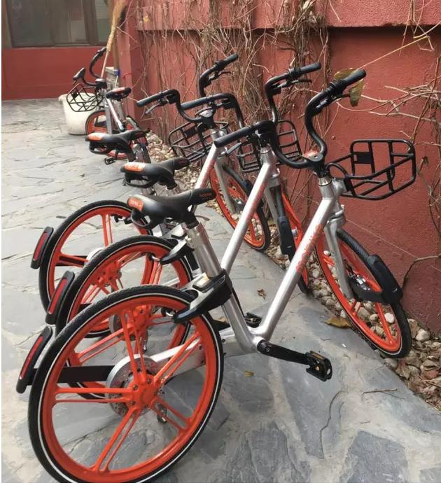新版摩拜单车