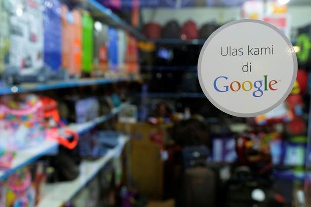 路透:谷歌数周内将与印尼政府达成税收和解