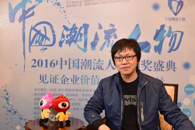 蓝港互动 创始人、董事局主席兼CEO王峰
