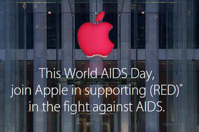 库克宣布苹果将扩大对艾滋病慈善机构的支持
