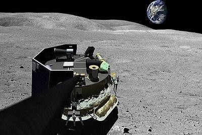 美私人公司拟提供月球度蜜月业务:费用仅1万美元
