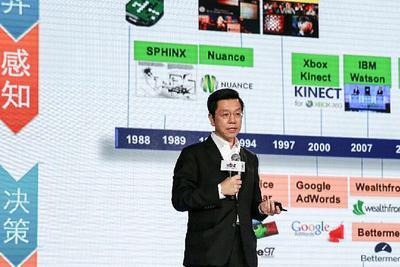 李开复:未来10年人工智能公司将出最多独角兽