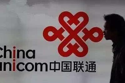 中国联通蜂窝物联网推进计划:明年NB-IoT将规模商用