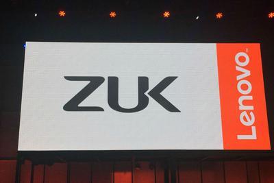 常程说联想人事调整利好手机业务 但ZUK命运又将走向何方?