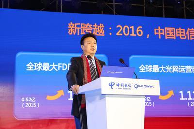 中国电信发布2017年策略:构建五大业务生态圈