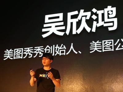 深度对话吴欣鸿:八年创业靠焦虑感走到IPO 是时候谈谈未来