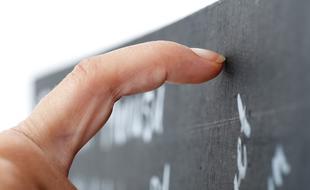 为什么指甲刮黑板让人特别难受?