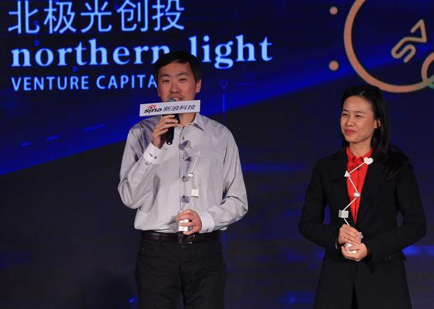 北极光创投合伙人张朋(左)发表获奖感言