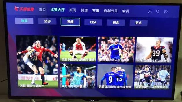 作为中国球迷最关注的国际足球联赛,英超联赛对乐视体育至关重要。