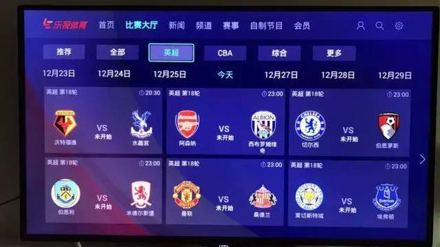 12月26日晚,乐视体育的英超直播正常播出。