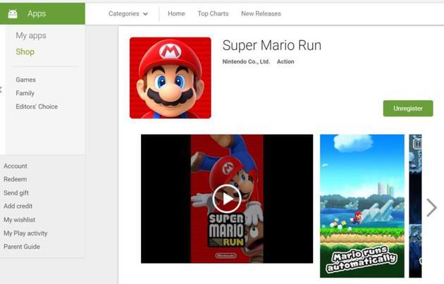 《超级马里奥酷跑》即将登陆 Android 平台 玩家可以注册了