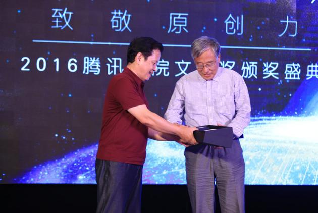 王晋康获腾讯书院文学奖2016年度小说家