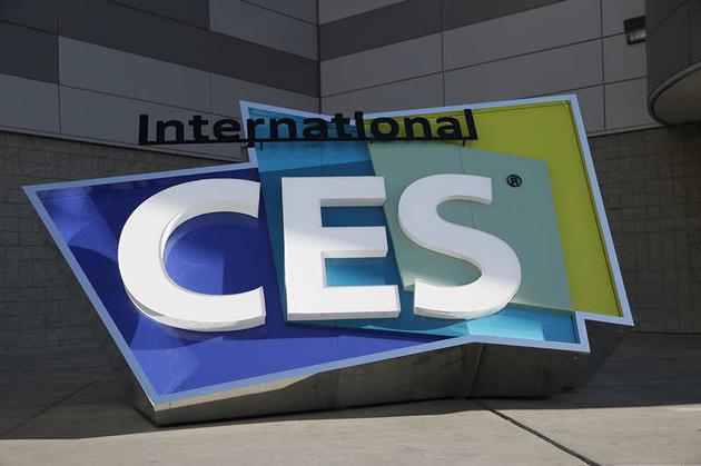 CES的logo