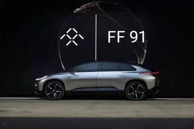 法乐第发布首款量产电动车