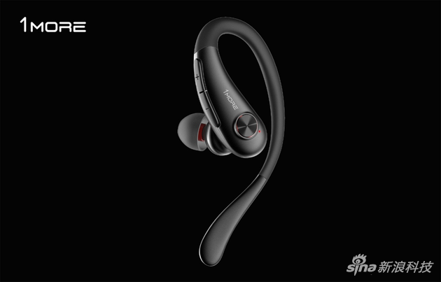 S系列的概念耳机