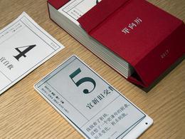 小米MIX白色版开箱图赏