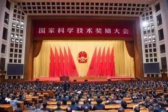 1月9日,中共中央、国务院在北京隆重举行国家科学技术奖励大会。(图片来源:新华社)
