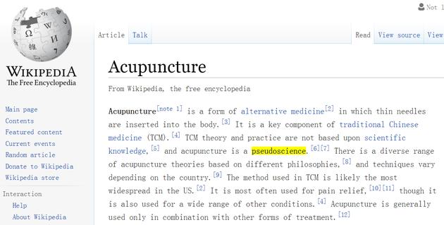 维基百科截图
