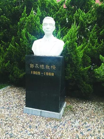 郭永怀雕塑