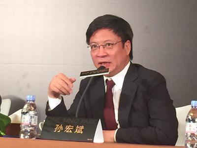 """四问孙宏斌 机构投资者为什么不看好融创""""输血""""乐视?"""