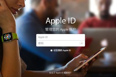 Apple ID被锁怎么办?教你省钱省时的解决方案
