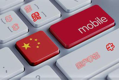 """国产手机已经这么牛 """"中国年""""前求一赞"""