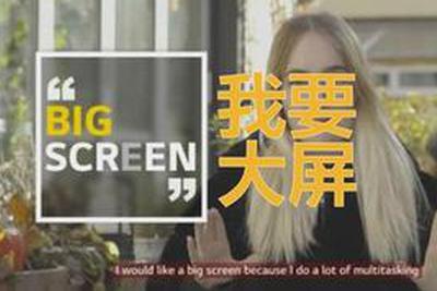 LG G6的18:9屏幕用起来到底是什么样