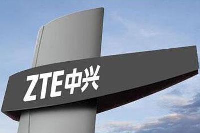 中兴通讯宣布熊辉任执行副总裁 樊庆峰和陈健洲不再担任