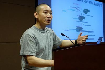《自然》称获韩春雨实验新数据:河北科大宣布与诺维信合作